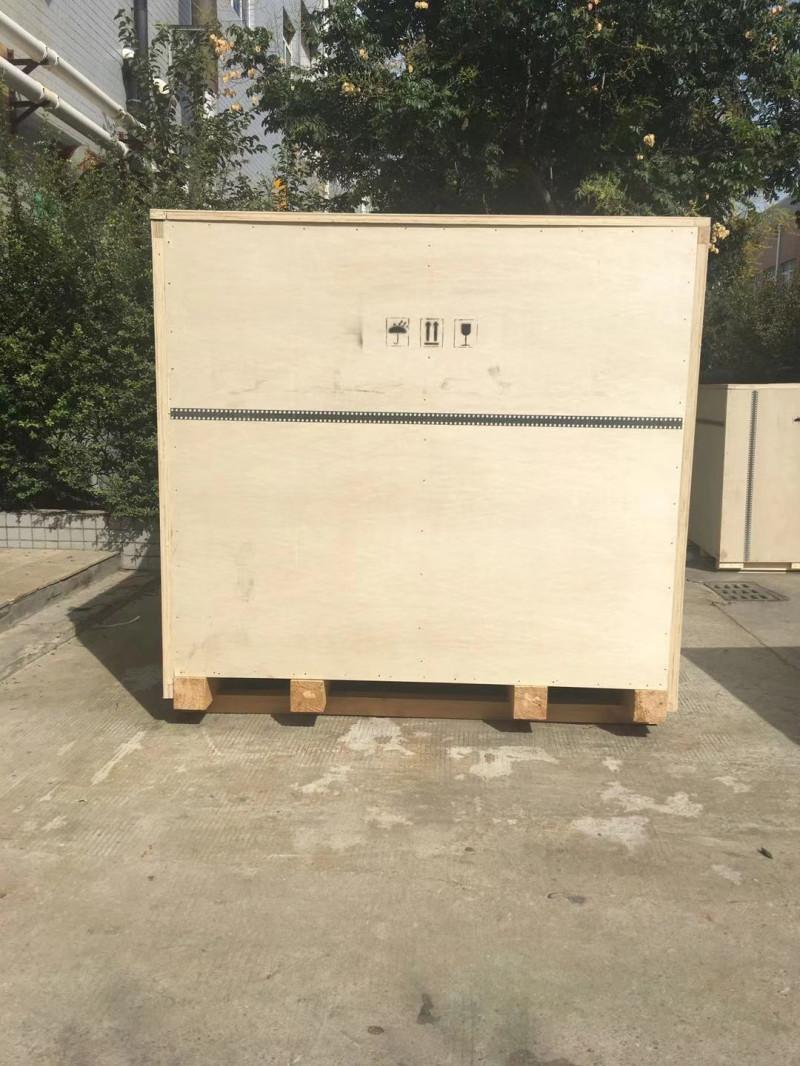 潍坊包装箱