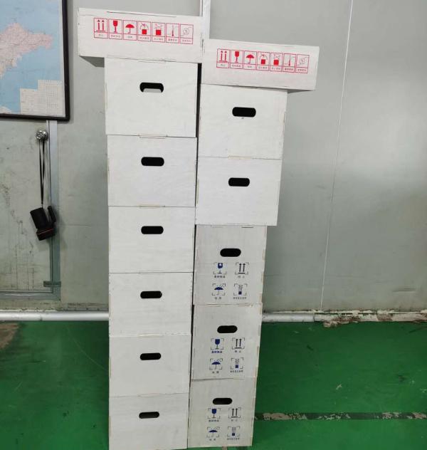 工具箱/木盒